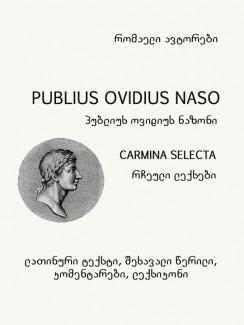 Carmina Selecta - Publius Ovidius Naso