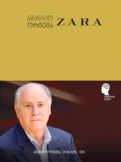 ამანსიო ორტეგა - ZARA