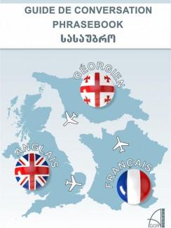 ფრანგულ-ინგლისურ-ქართული სასაუბრო - ___
