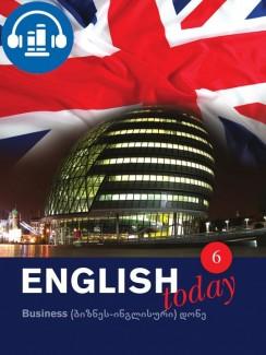 ტომი VI. Business (ბიზნეს-ინგლისური) დონე - ინგლისური ენის კურსი