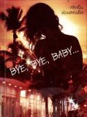 Bye Bye Baby...