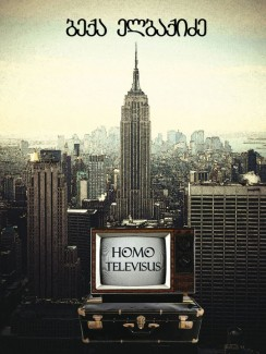 HOMO TELEVISUS - ბექა ელბაქიძე
