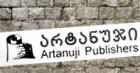 არტანუჯი